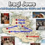 יהודי עיראק שעזבו את בגדד בשנות ה 60 וה 70