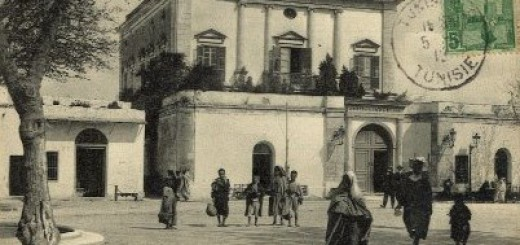 jewish hospital in tunisia