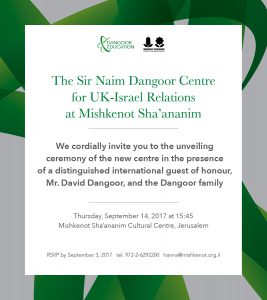Unveiling Ceremony of the Sir Naim Dangoor Centre