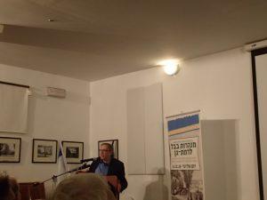 ישראל זינגר - ראש עיריית רמת גן