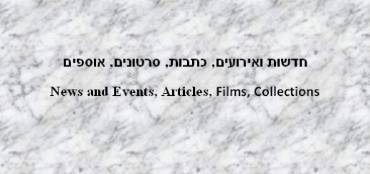 events and articles